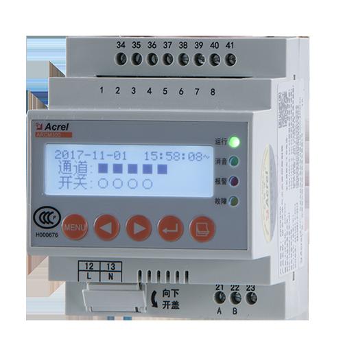 安科瑞ARCM300-J1剩余電流式電氣火災繼電器