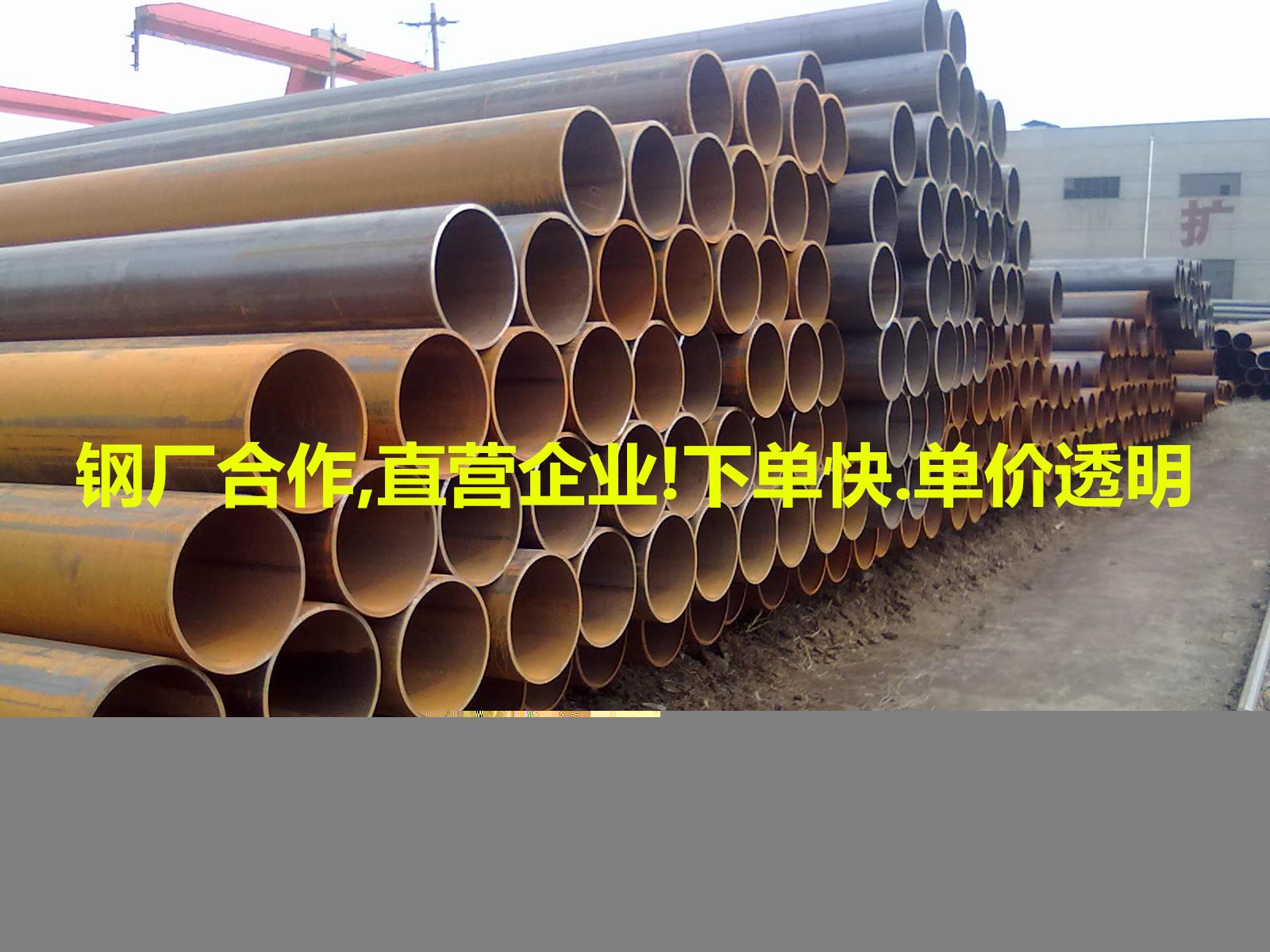 深圳焊管型号