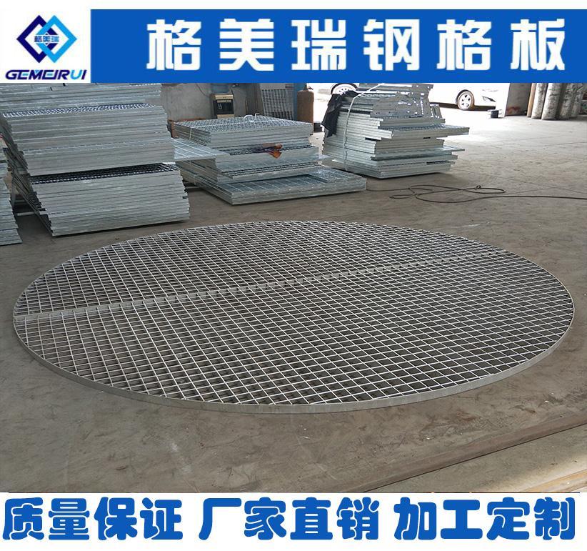 宁德不锈钢钢格栅盖板供应商批发价格