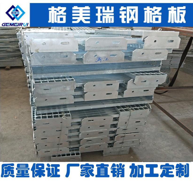 咸阳镀锌钢格栅盖板供应商厂家直销
