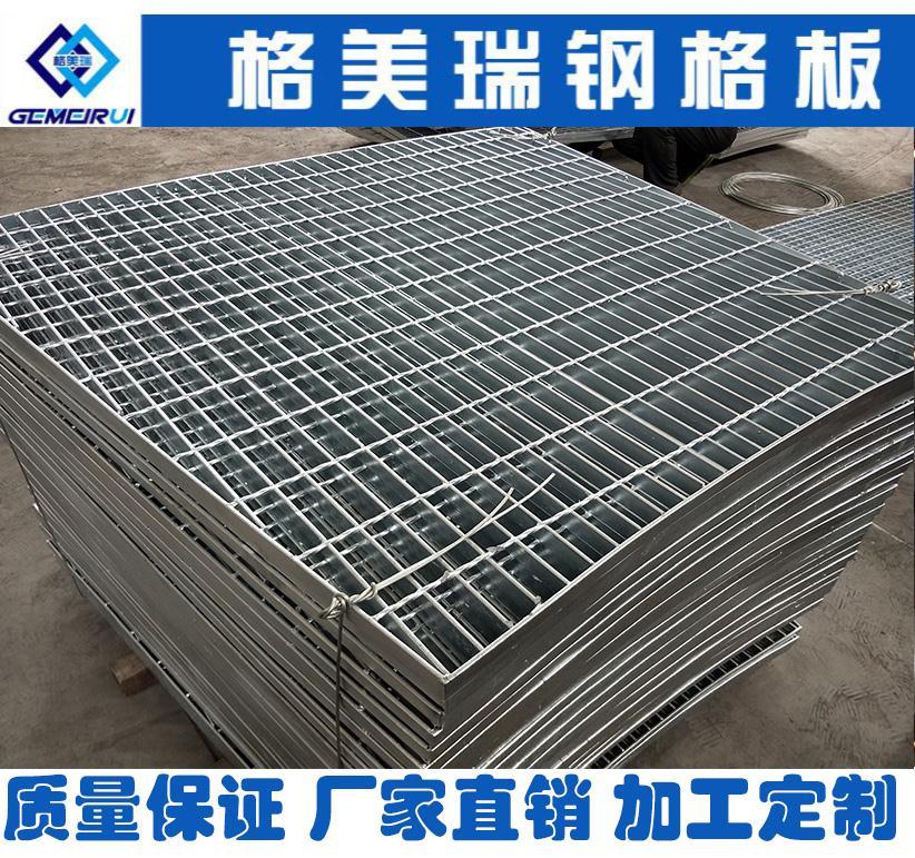 沈阳镀锌钢格栅盖板供应商厂家直销