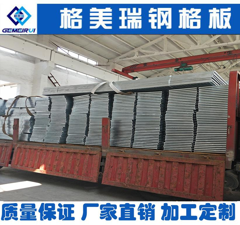 无锡镀锌钢格栅盖板价格厂家直销