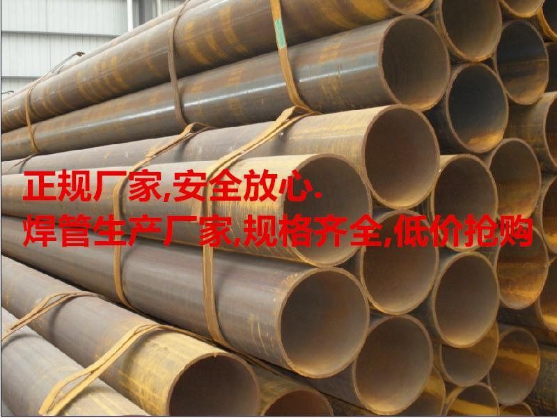海南正规焊管加工
