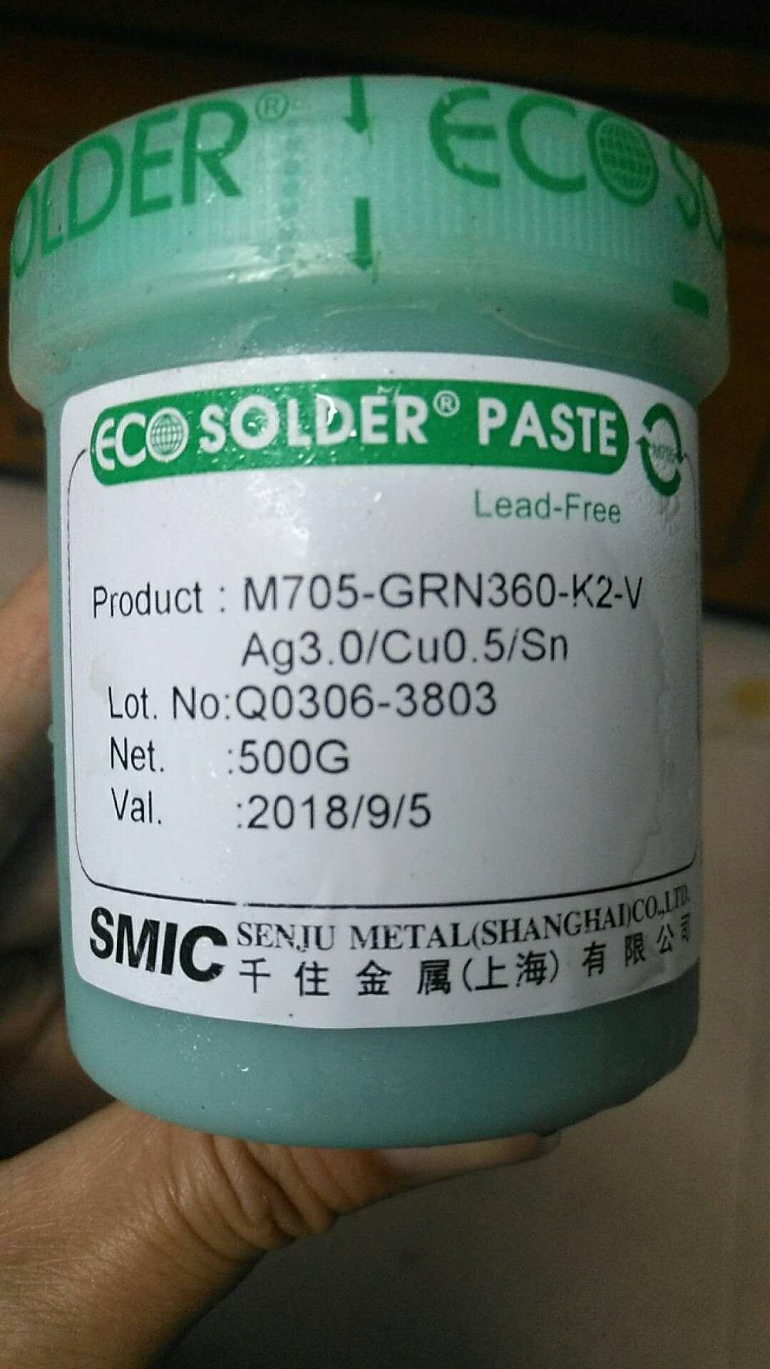 东莞不锈钢锡线厂家直销出售