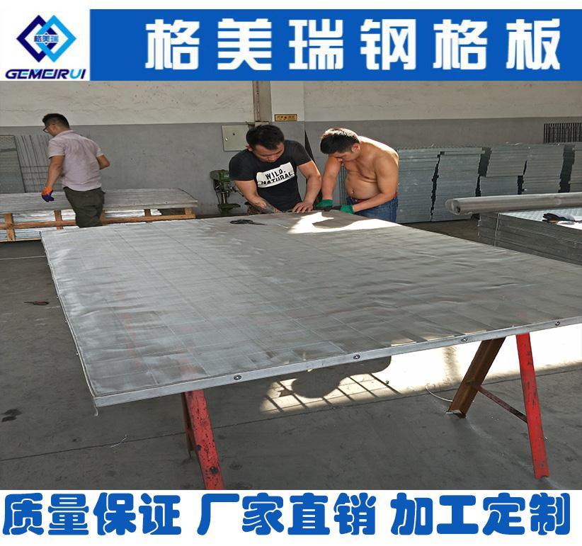 济宁不锈钢钢格栅盖板厂家厂家直销