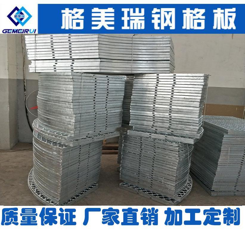 珠海镀锌钢格栅盖板价格厂家直销