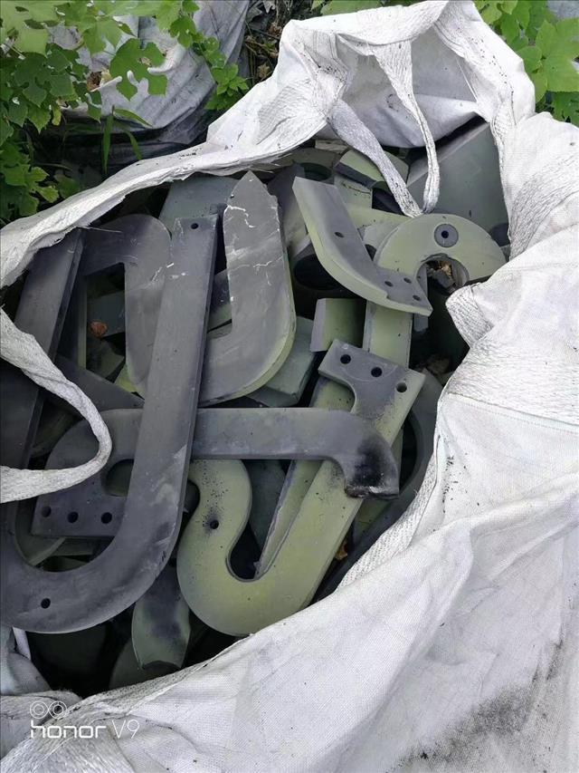 鹤岗石墨板回收厂家