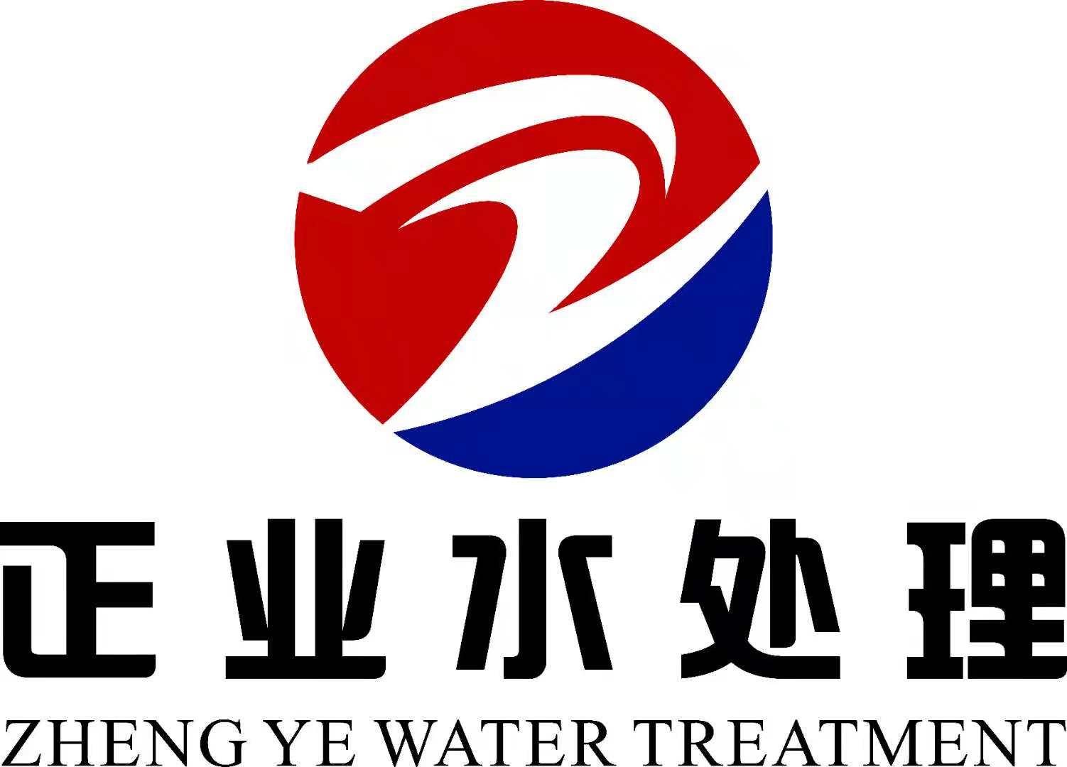 河南正業水處理材料有限公司