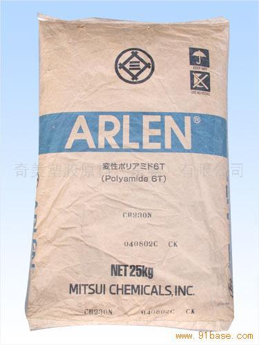PA6T 日本三井化學 E430NK-T5有賣