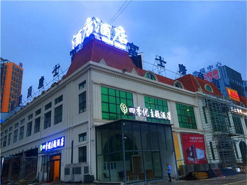 广州房屋检测结构抗震检测