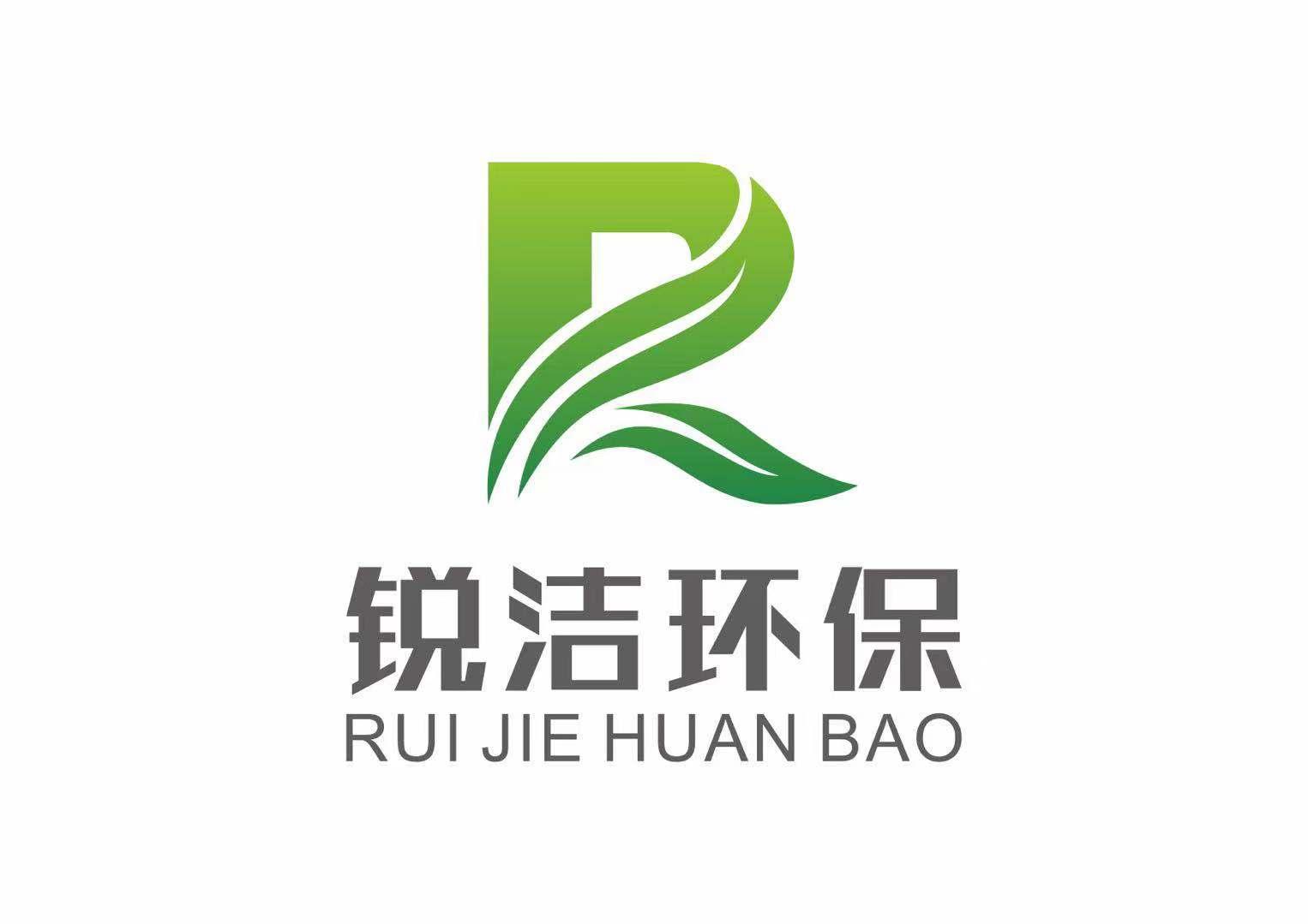 武漢特銳潔環保科技有限公司