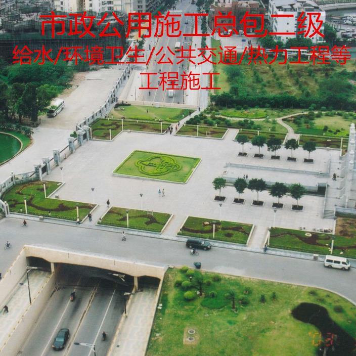 西安专业公路设计