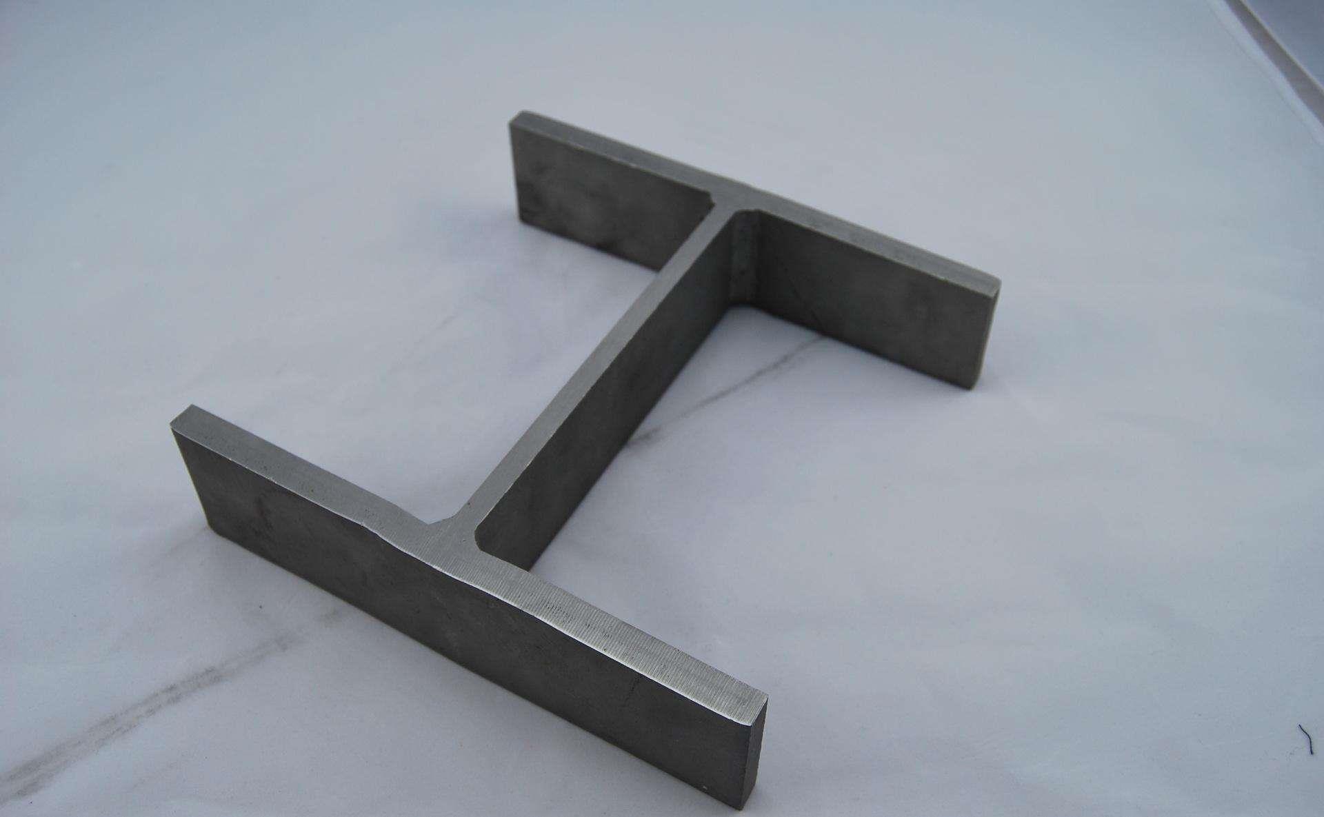 梧州H型钢生产厂家