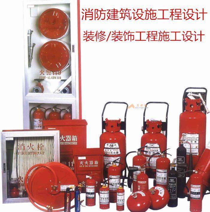 正规消防装饰设计公司报价