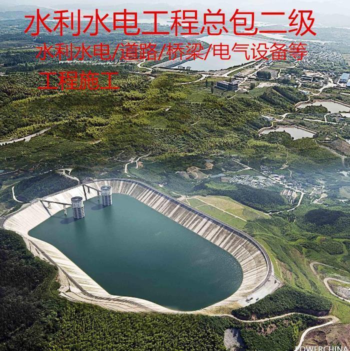 莲湖区正规给排水设计加盟合作