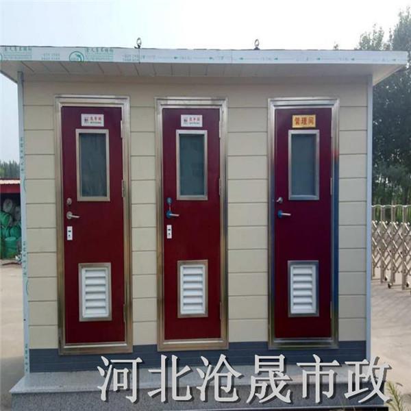 承德移动厕所加盟费用