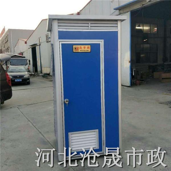 邯郸移动厕所价格