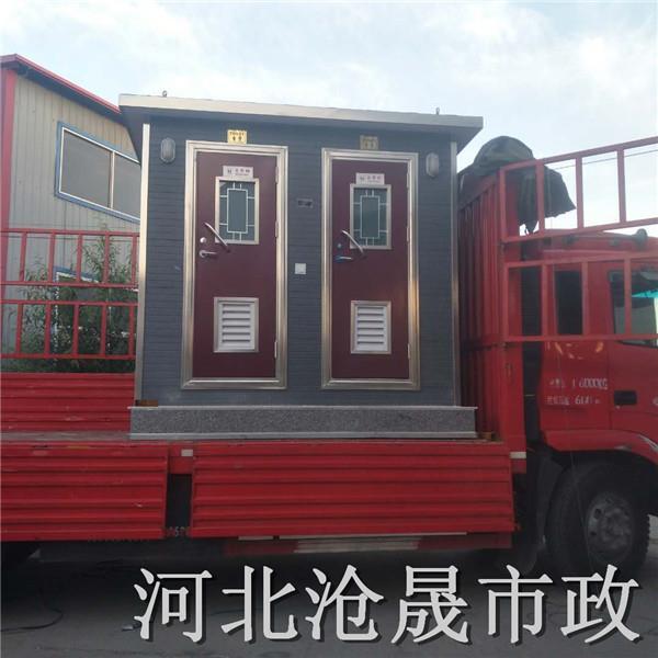 秦皇岛移动厕所批发