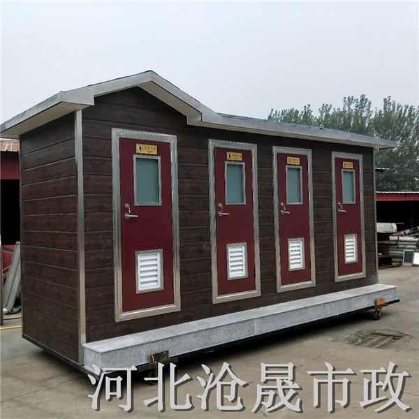 沧州生态厕所景区移动公厕