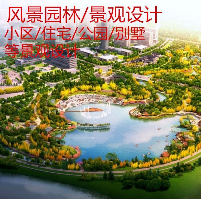 陕西西安哪家风景园林设计批发