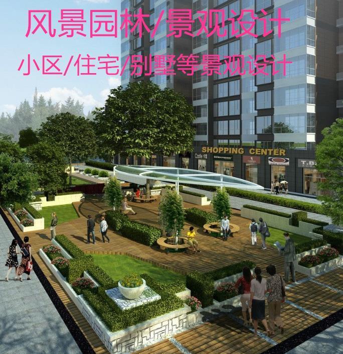 碑林区环保风景园林设计批发