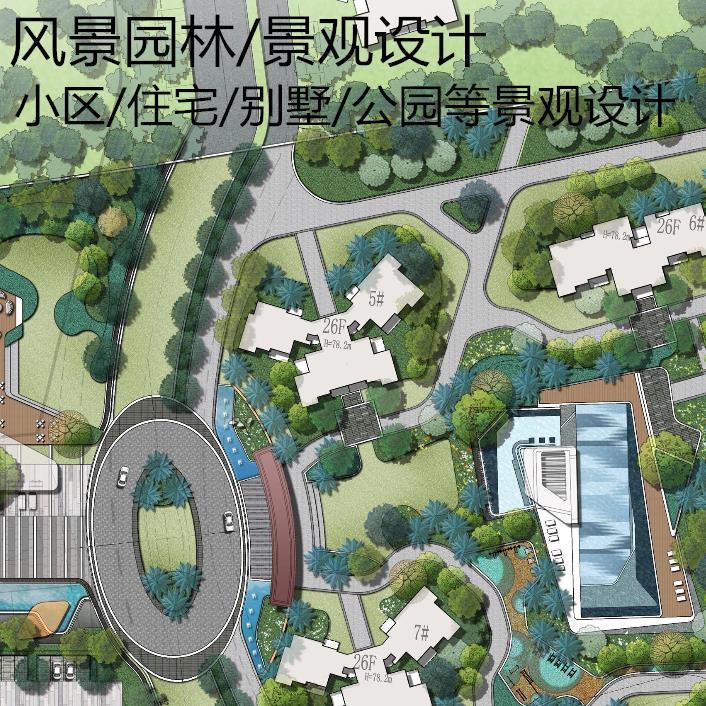 西安风景园林设计