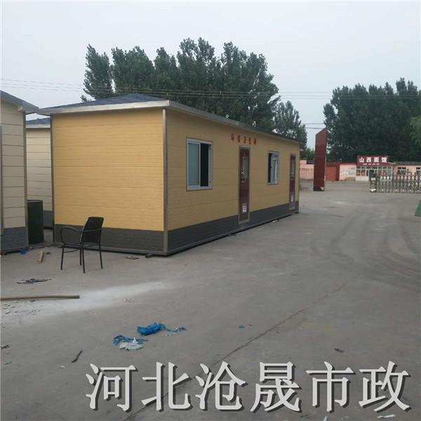 邯郸移动厕所制造厂