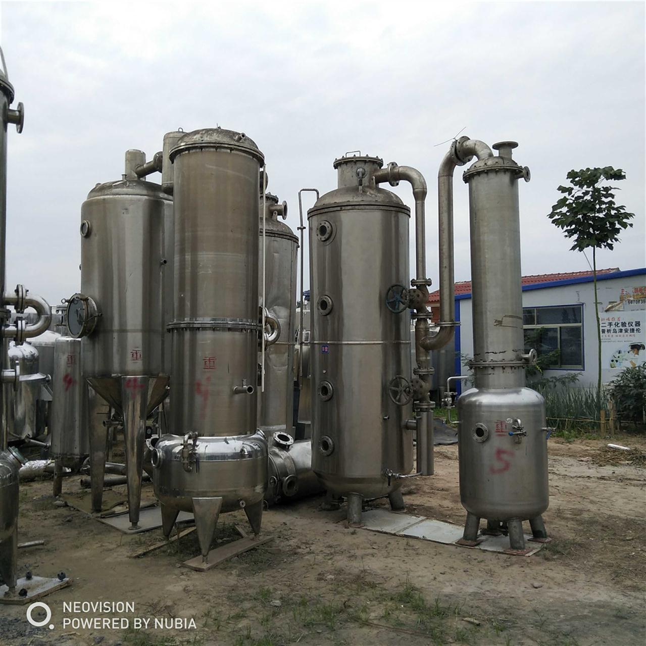 银川回收二手MVR蒸发器