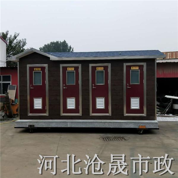 青岛移动厕所厂家公司
