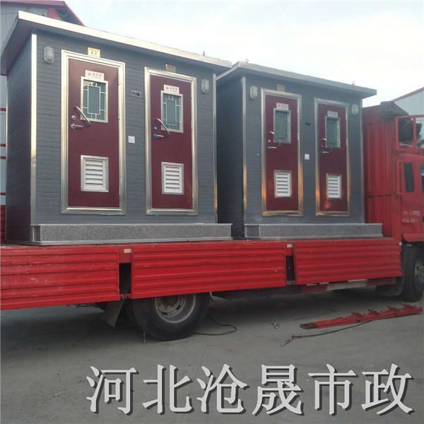 天津移动厕所厂家费用