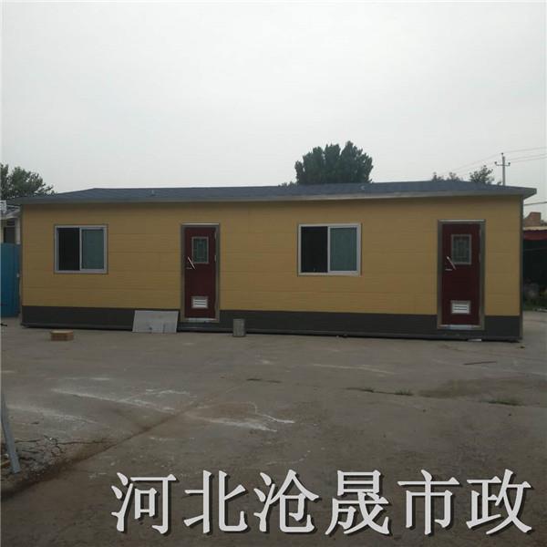 忻州移动厕所厂家价格
