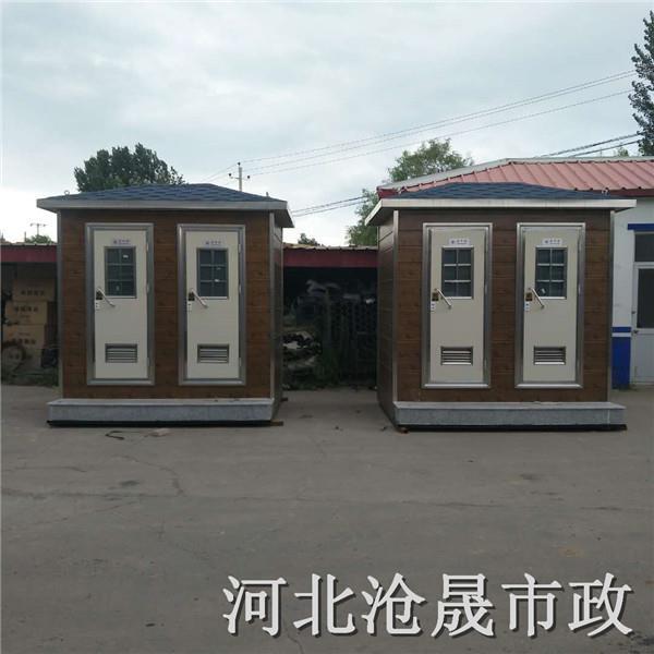 大同移动厕所厂家制造厂
