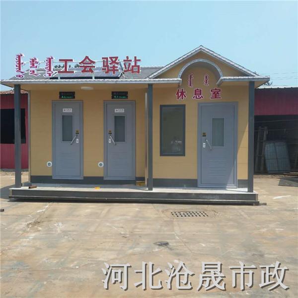 青岛移动厕所厂家批发价