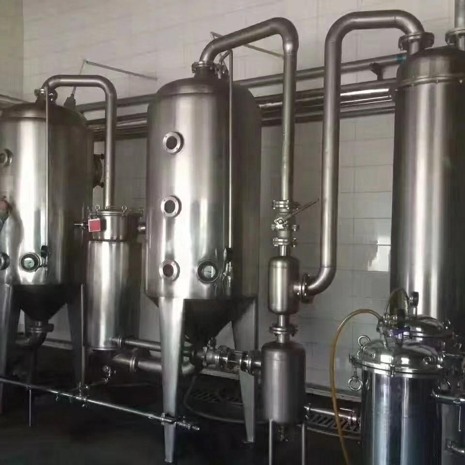 西宁回收MVR蒸发器
