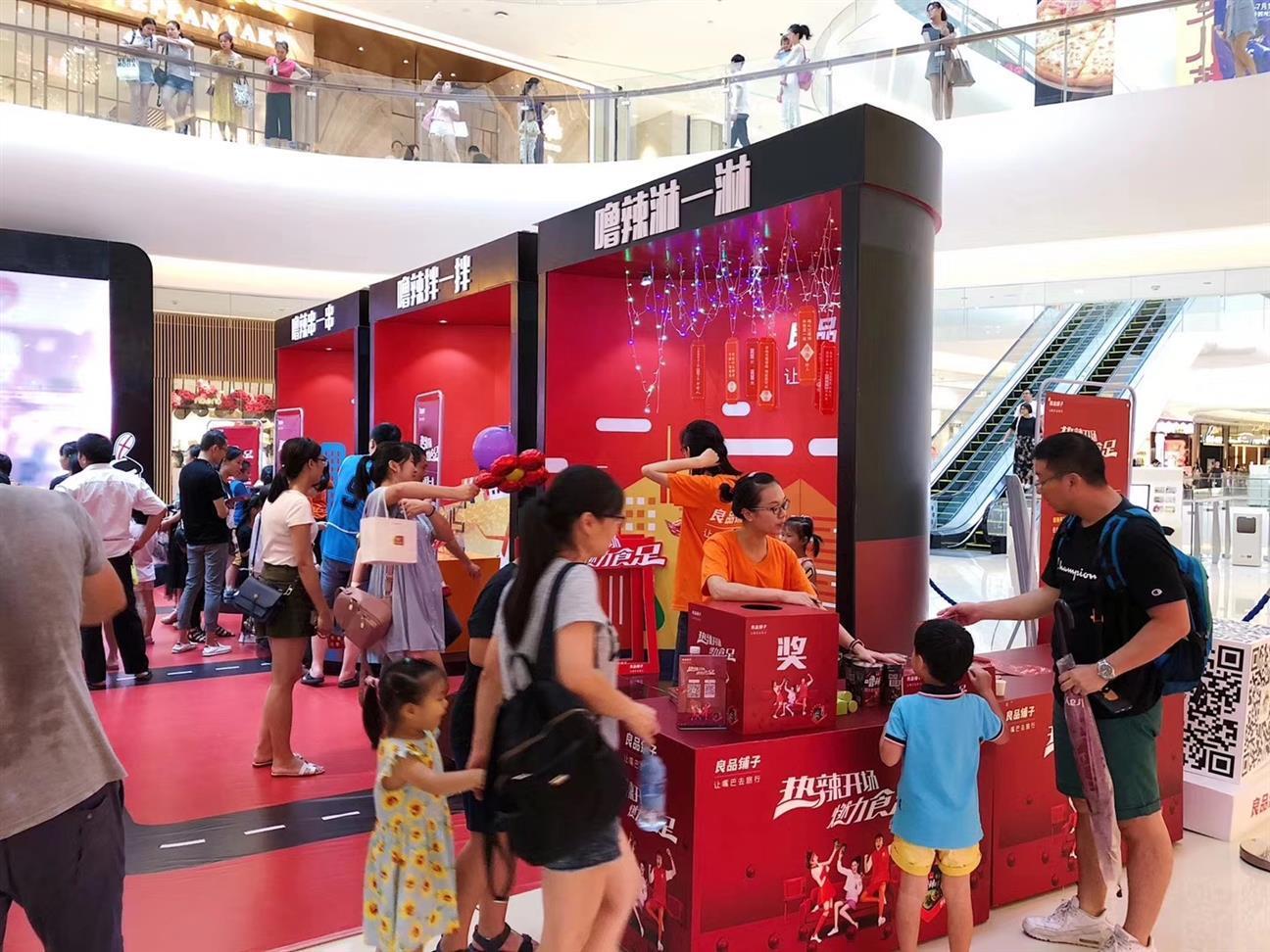 深圳背景板商业空间布置装饰展示公司