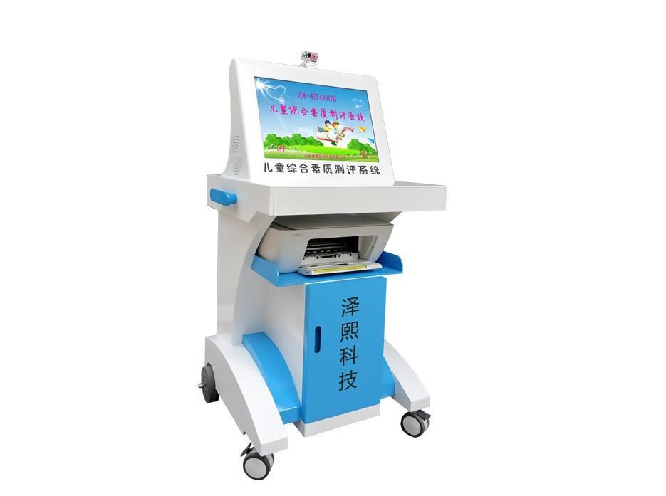 专业制造儿童综合素质测试仪