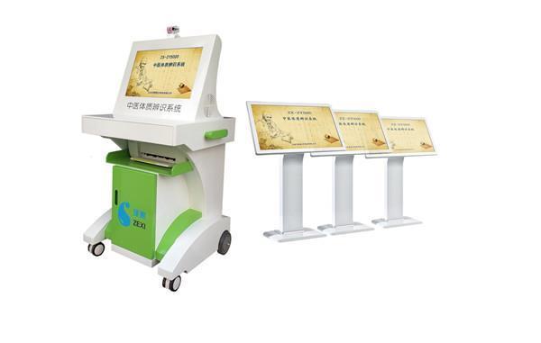 儿童综合素质测试仪供应商