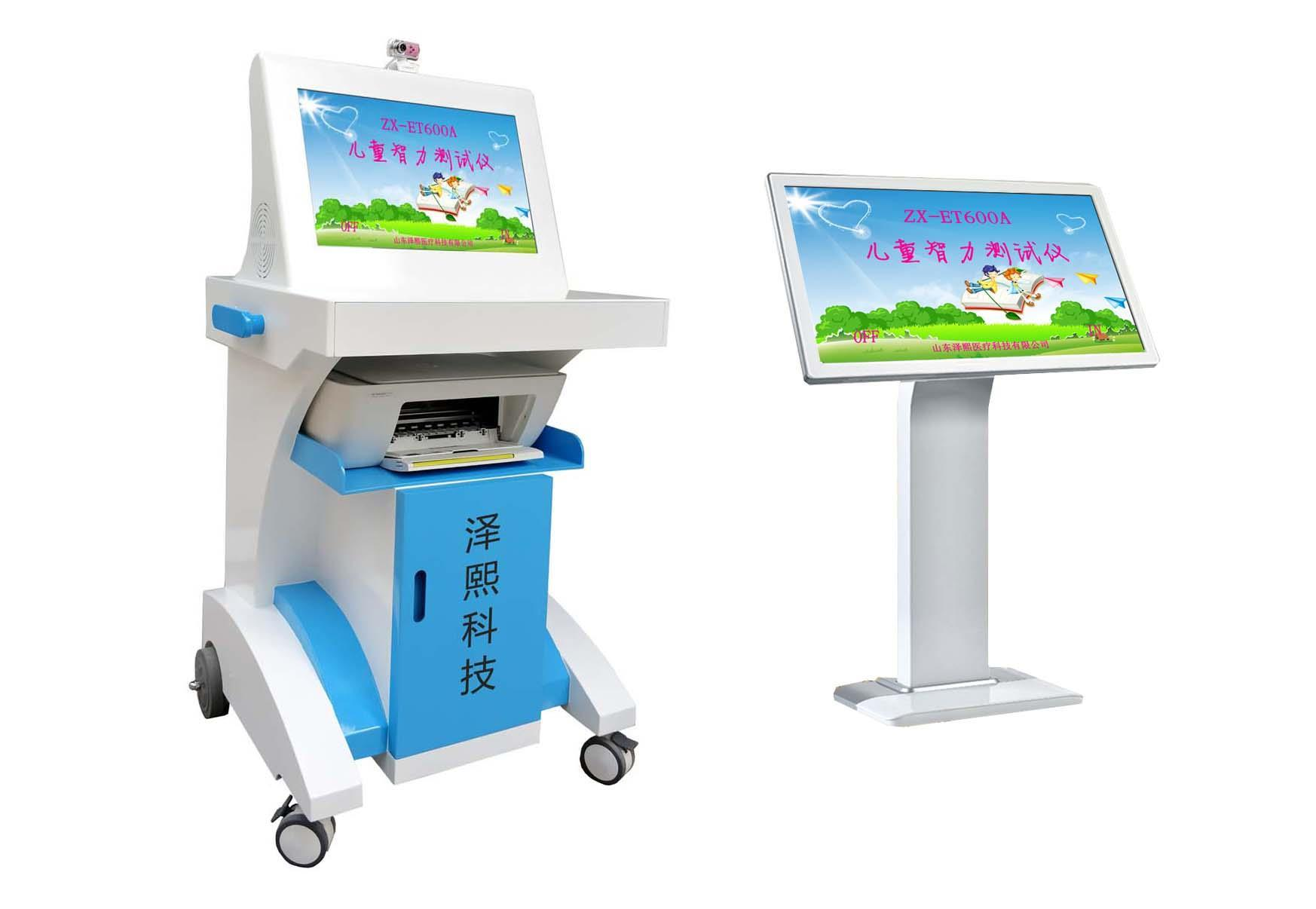 儿童综合素质测评系统型号