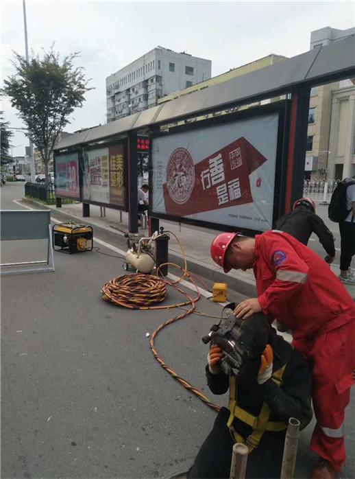 运城市水下焊接|水下铺设|潜水员作业