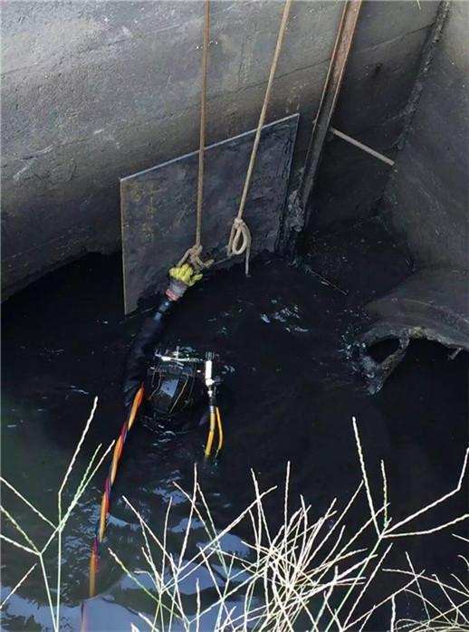 邵阳市水下堵漏|水下探摸|潜水员公司