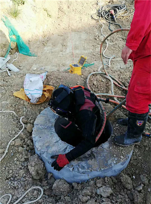 肥城市水下施工-水下维修-潜水公司