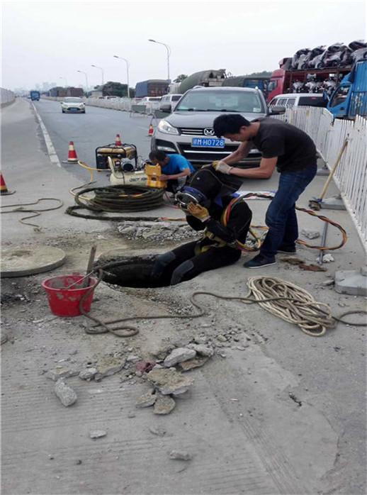 扬州市水下焊接-水下堵漏-潜水公司