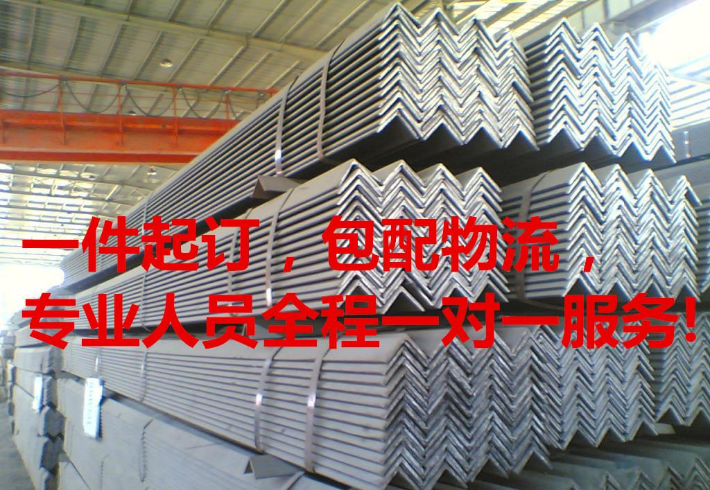 自动角铁制造厂