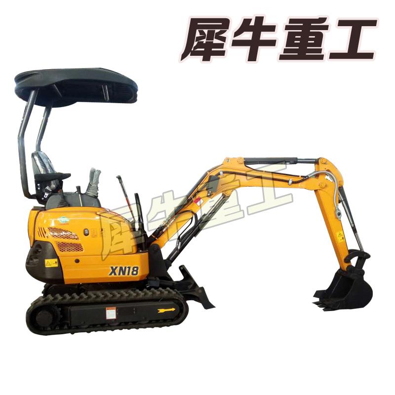 18小型挖掘機報價 微型挖掘機廠家**
