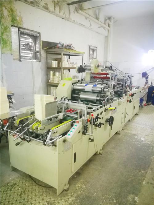 白云印刷厂家 欢迎在线咨询