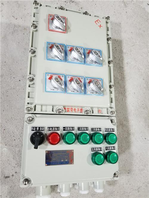 六安铝合金防爆照明配电箱