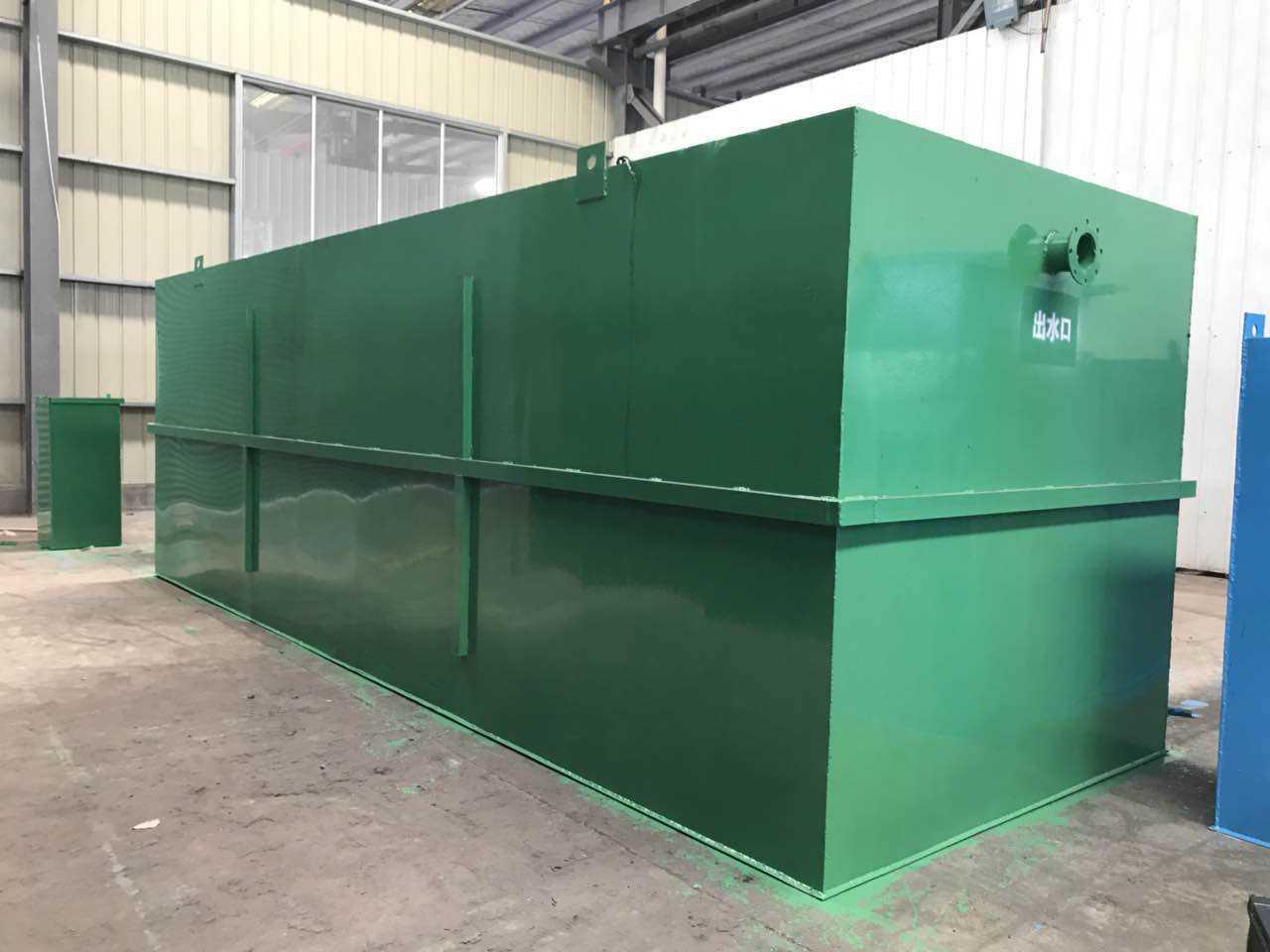 主要用于印制电路板,,有色金属冶炼等电镀废水处理.