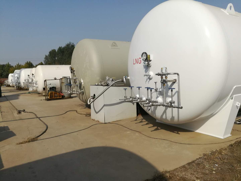 尚志液化天然氣儲罐