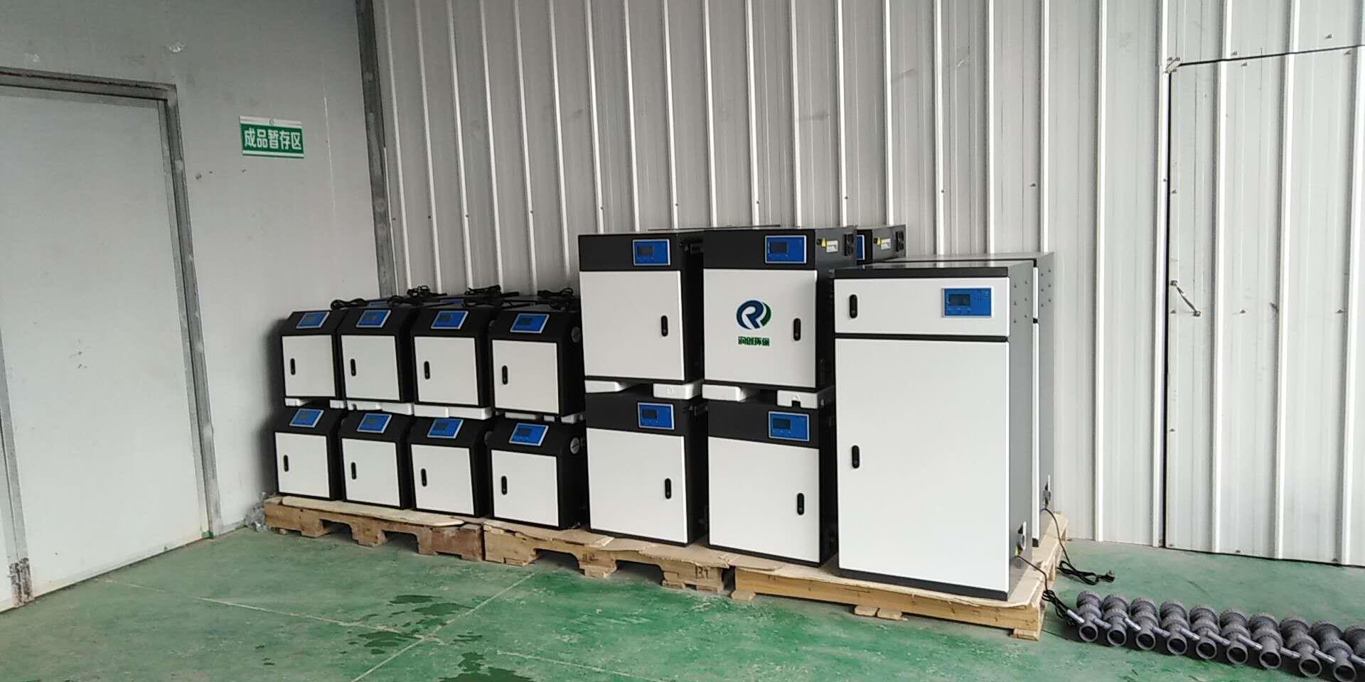 丽江小型医疗污水处理设备新闻