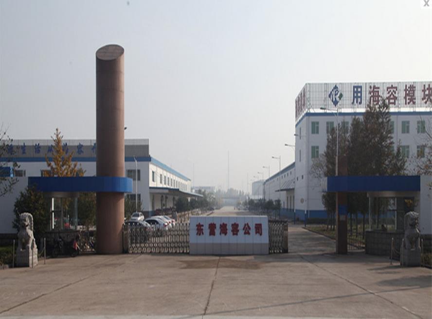 吐魯番模塊建房廠家